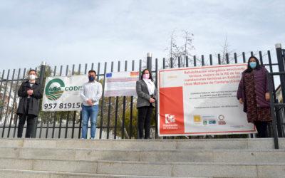 Cardeña renovará la envolvente energética y térmica de su salón de usos múltiples con la ayuda de la Diputación de Córdoba