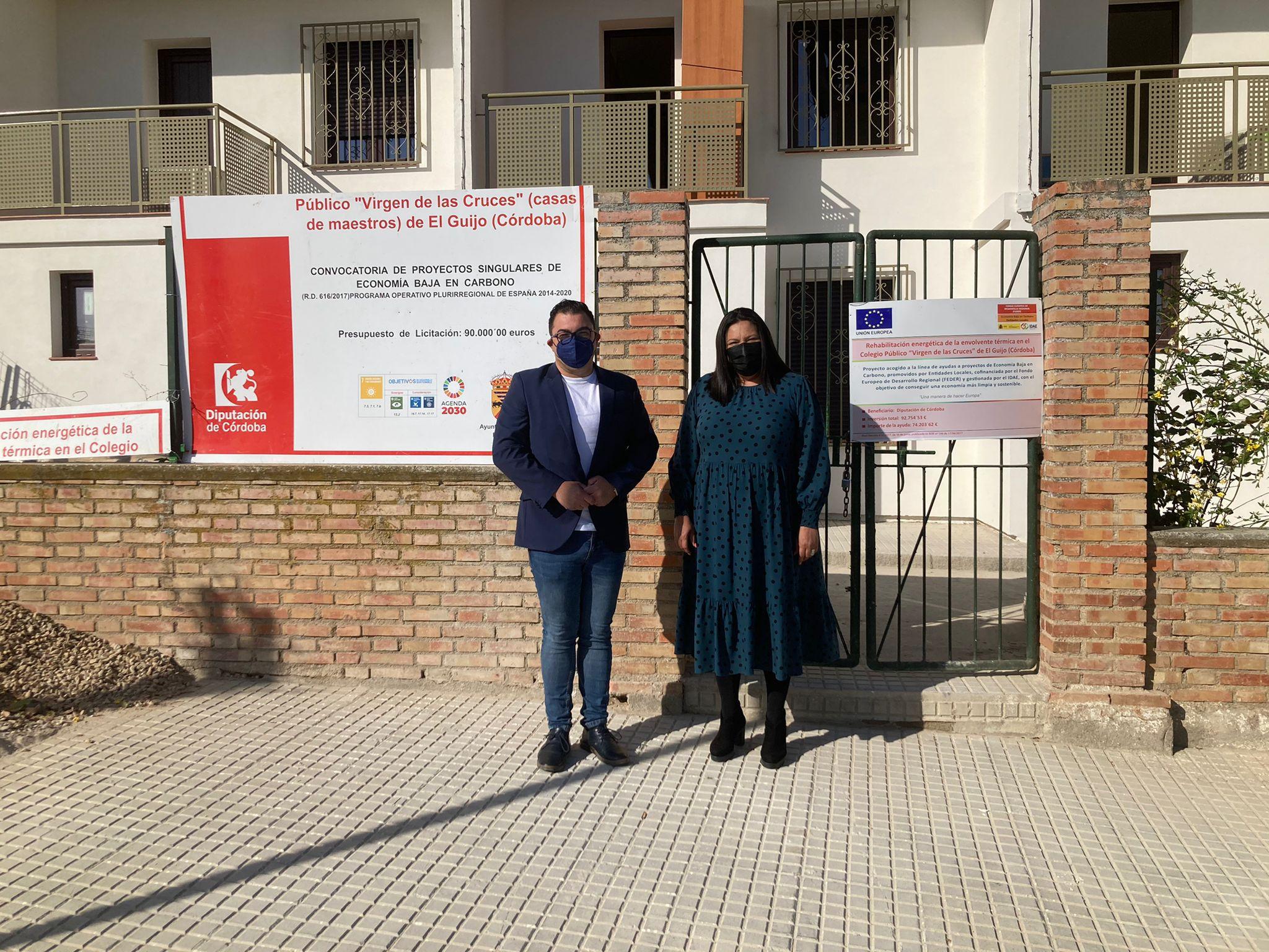 La Diputación de Córdoba permite el desarrollo de actuaciones en el municipio de El Guijo por valor de 327.075 euros