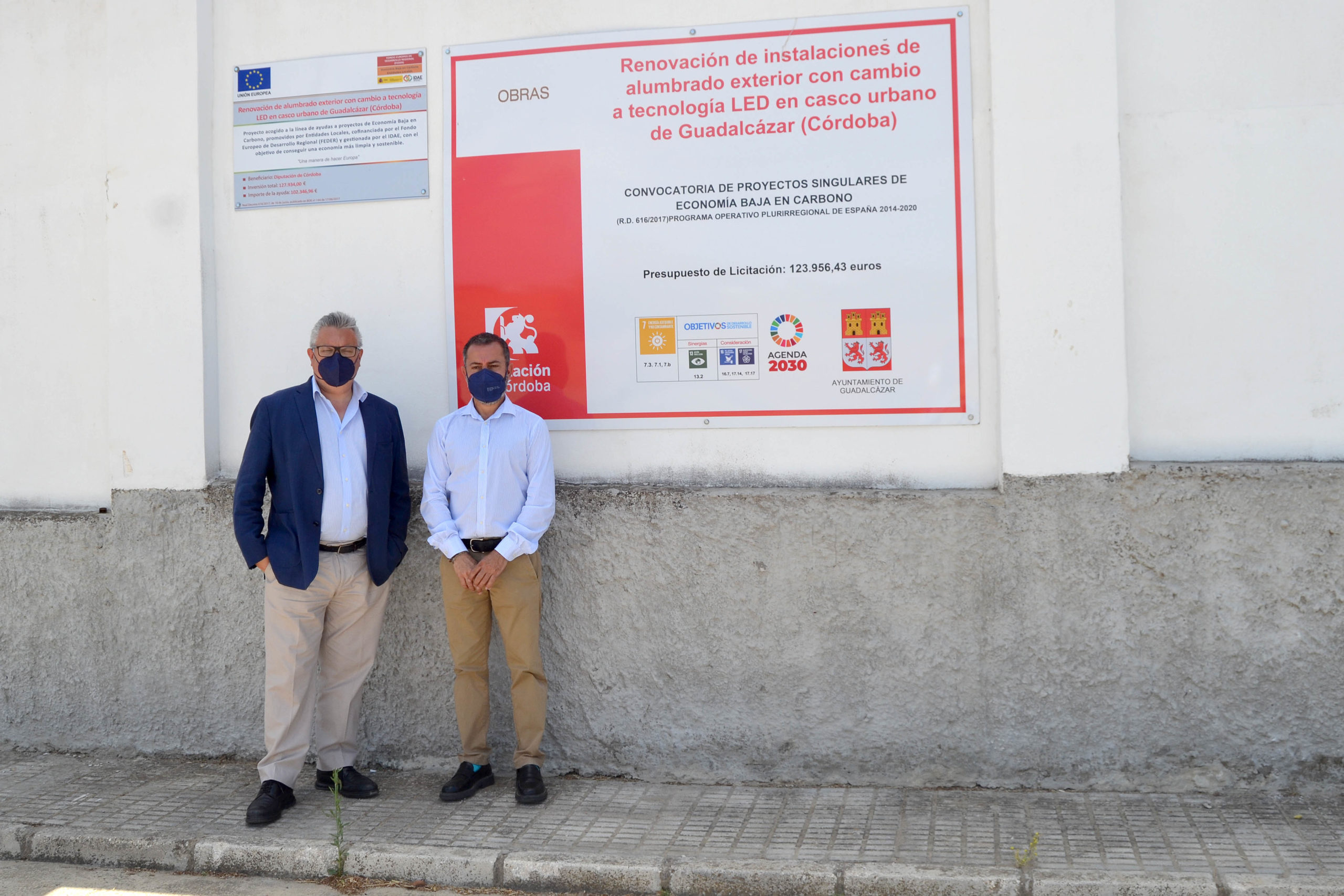 La Diputación culmina la instalación de luminarias led en Guadalcázar