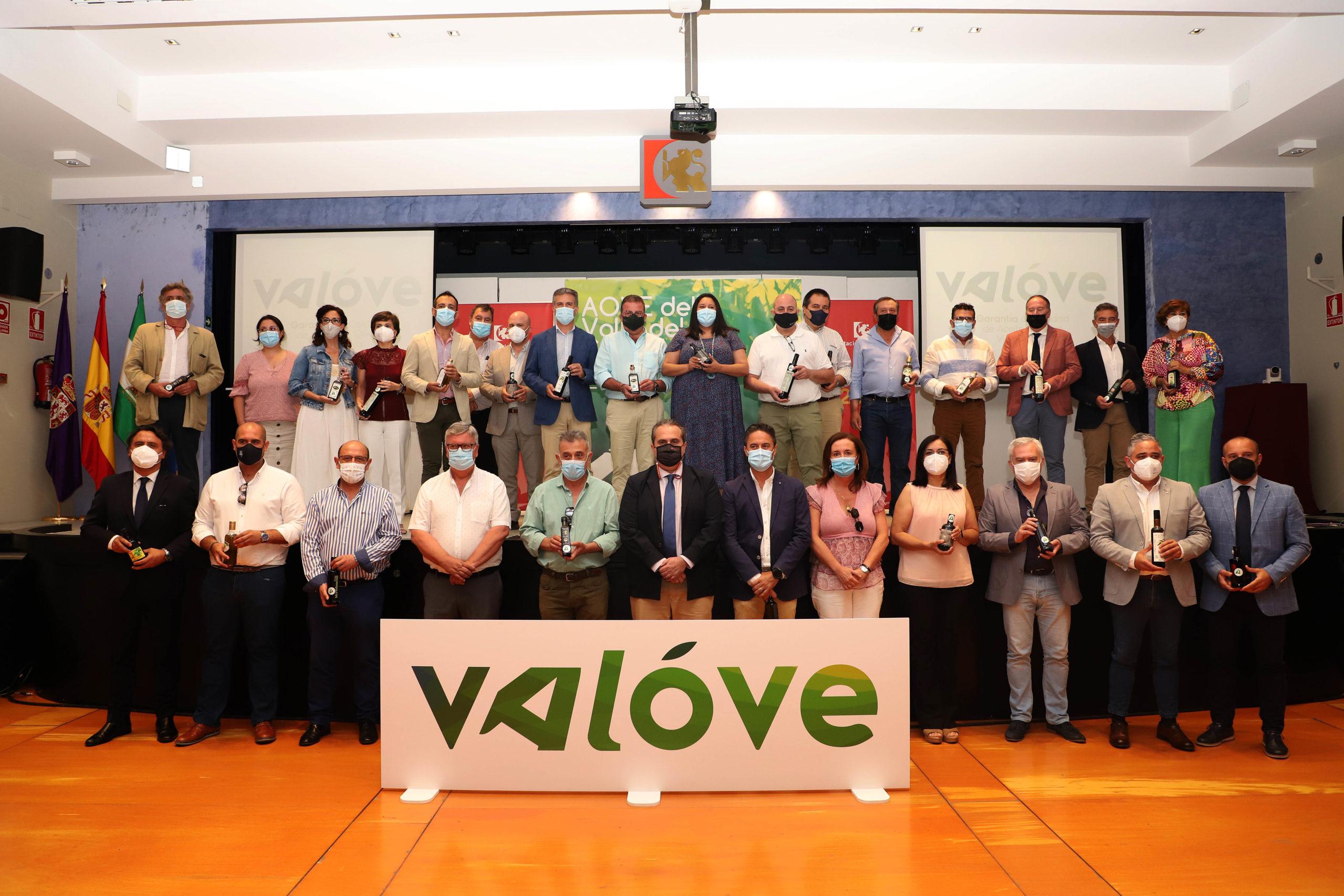 La marca de calidad Aceite de Oliva Virgen Extra Valle del Guadalquivir persigue la distinción y la excelencia, a la vez que una garantía de calidad en la producción