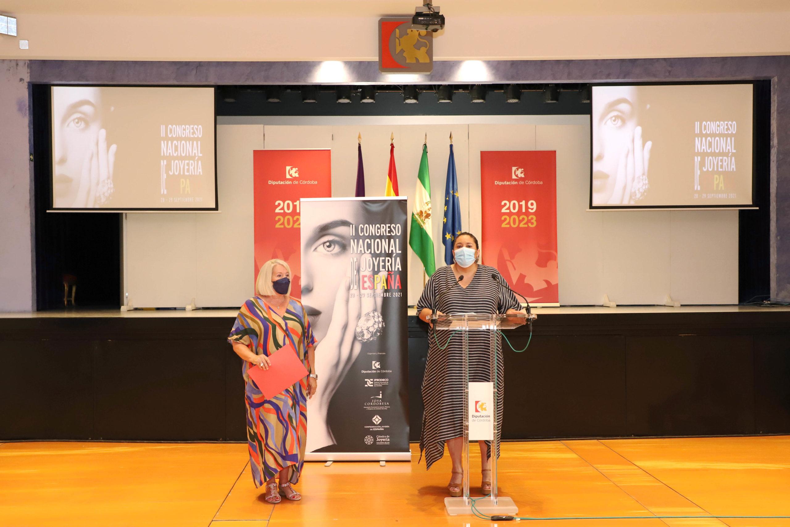 El II Congreso Nacional de Joyería analizará la situación del sector en el momento actual y su incidencia en la economía de la provincia de Córdoba